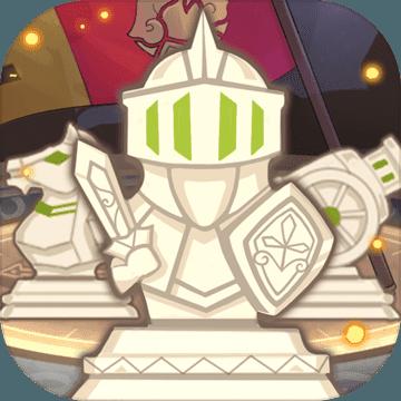 棋盘上的英雄免费版v1.0.0安卓版