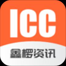 鑫椤资讯appv1.0.1