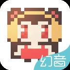 幻音音乐app日系舔耳福利版v1.32
