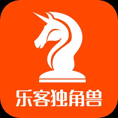 乐客独角兽appv2.8.6
