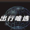 出行唯选appv1.3.9