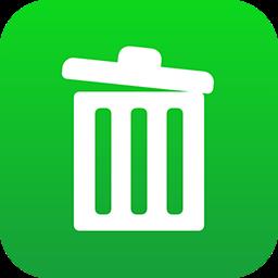 一键卸载大师app免费安装版v6.0.6