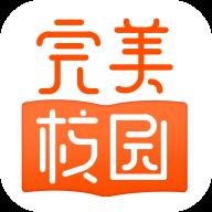 青岛理工大学一卡通appV5.0.2官方安卓版