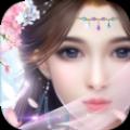 择天成仙飞升版v1.0.0安卓版