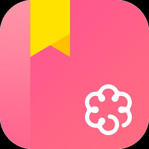 栀子欢app无限阅读言情版小说v2.7.2