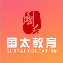 国太教育appv1.1.0