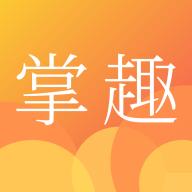 掌趣精灵app(游戏挂机赚钱)v1.4安卓版