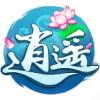 逍遥情缘礼包版手游v1.0.0安卓版