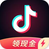 抖音极速版赚钱版appv1.0.0无限金币版
