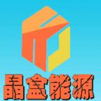 CBE晶盒能源v0.0.2安卓版