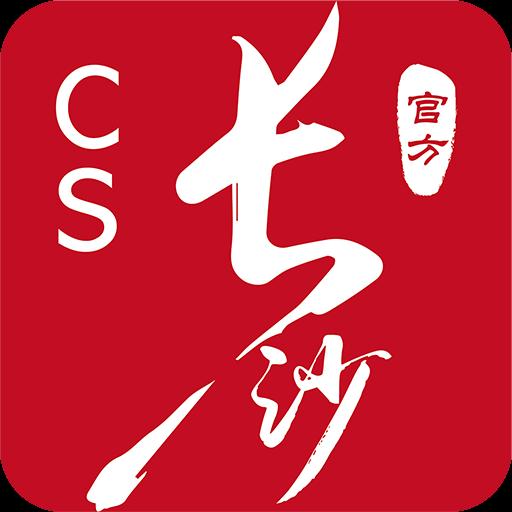 长沙一网通办app(长沙政务一网通)v2.0官方安卓版