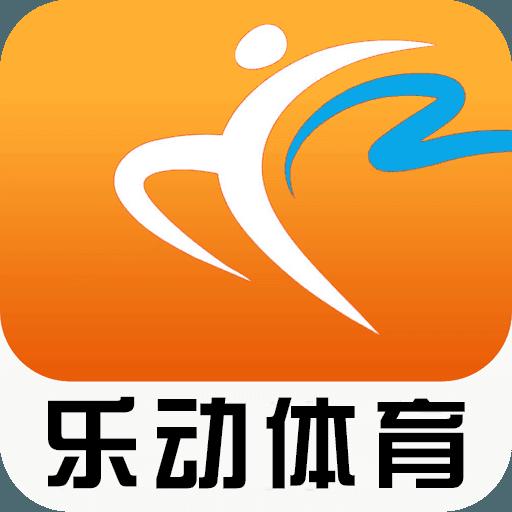 乐动体育appv1.7.1官方安卓版