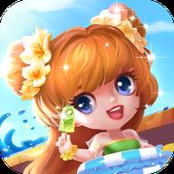 泳池美妆派对游戏完整中文版v2.1
