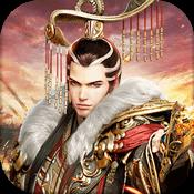 魂斗三国手游版v1.2最新版