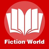 小说世界APPv1.3 最新版