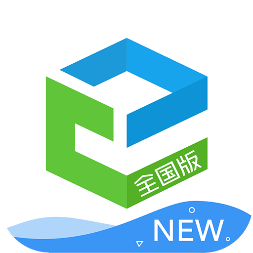 中国移动智慧教育app官方版v2.4.5安卓最新版
