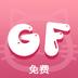 GF手游加速器1.0.25