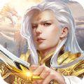 傲天剑神飞升版v4.3.0安卓版