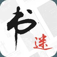 书迷免费小说v1.8.1安卓版