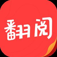 翻阅小说appv5.31.06 安卓版