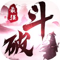 格斗刀魂最强斗破v1.0.0变态版