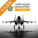 印度空军模拟器汉化破解版v1.0安卓版