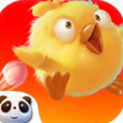 超级逗萌兽安卓最新官方版v1.6