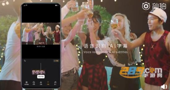 Soloop即录视频剪辑app
