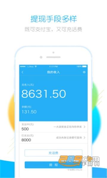 金米网赚手机赚钱app