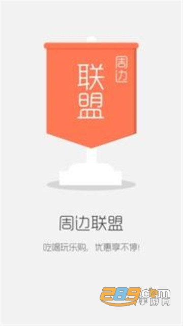 三人商城app