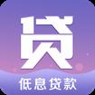 穷人贷app官方版v1.0.0安卓版