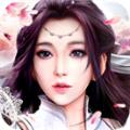 九天剑心传修改版v1.0安卓版