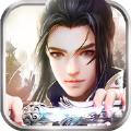 御剑之天堂荣耀福利版手游v1.0.0安卓版