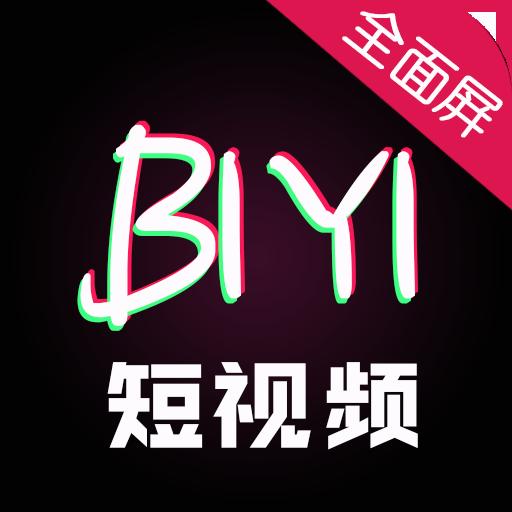 壁音短视频app最新版v1.0