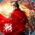 三国英雄令九游礼包版v1.1.0安卓版