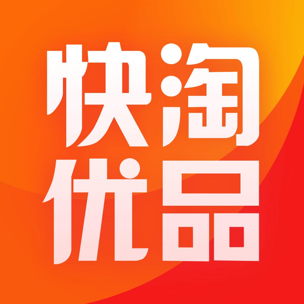 快淘优品app安卓最新版v1.69