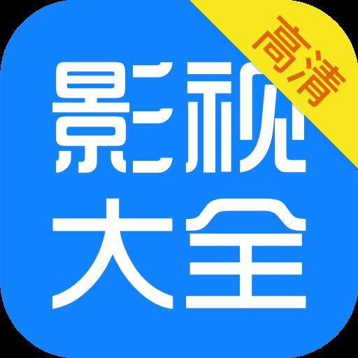 kk影视大全app免费在线观看v1.3