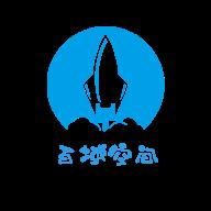 百域空间app官方版v2.0