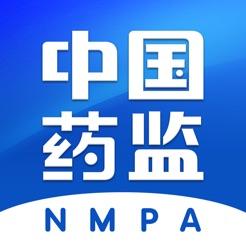 新版中国药品监管app官网版V4.3