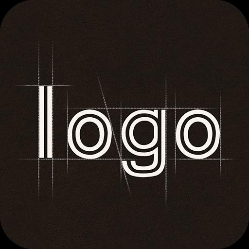 Logo君app专业设计平台v1.96