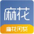 麻花闪贷(小七钱包入口)v1.0.0安卓版