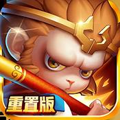 神仙与妖怪手游重置版v1.0.0最新版