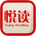 悦读免费小说appv5.0清爽版