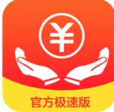 爱妮贷app借贷金融服务v1.6