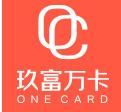 玖富分期app官方免息版v1.67
