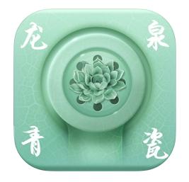 龙泉青瓷app官方安卓版v1.0.0