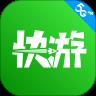 咪咕快游破解版无限时间试玩v9.2.0最新版