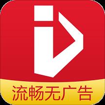 爱飚视频app破解版v1.0.0无限会员