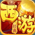 乱逗花果山九游版v1.0.9最新版