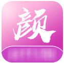 颜究院直播平台安卓版v1.0.0最新版